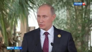 Путин: Было бы смешно, если бы не было так грустно