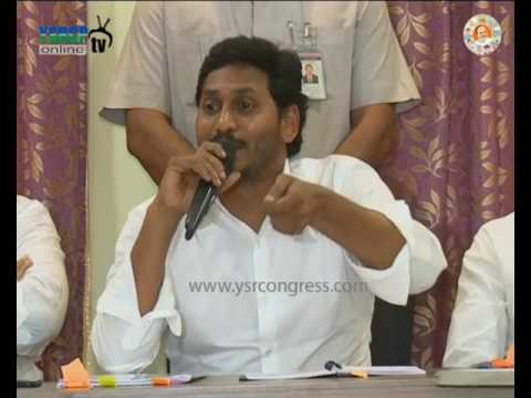 YSRCP President YS Jagan Press meet over Agri Gold Scam & Dharma Sri Loan Wavier Issue