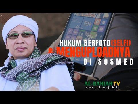 Hukum Berfoto (Selfi) & Menguploadnya di Sosmed || English Subs - Buya Yahya Menjawab -