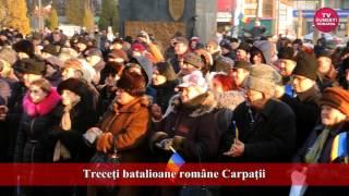 Treceţi batalioane române Carpaţii - Vaslui 24 ianuarie 2017