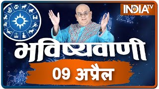 Today's Horoscope, Daily Astrology, Zodiac Sign For Friday, April 9, 2021