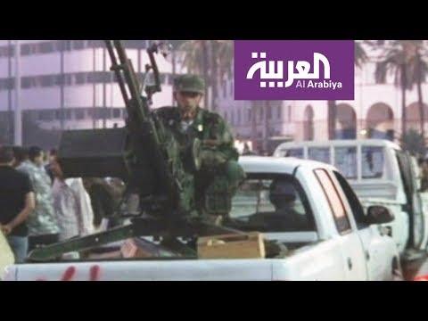 ماذا فعلت قطر بليبيا بعد بداية الثورة؟  - نشر قبل 10 ساعة