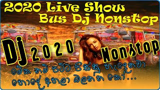 live show bus dj Nonstop 2020-New Sinhala Dj Remix (2020) | Sinhala Dj Song 2020|NewSong 2020)