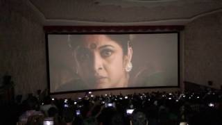 Bahubali2:The conclusion Trailer theatrical response in Bramarambhika theatre Kukatpally Hyderabad