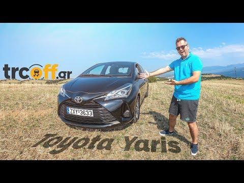 Δοκιμή Toyota Yaris 1.5 111ps| Vlog #42 | trcoff.gr