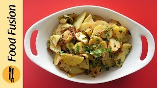 Aloo Bhujiya with Zeera (Cumin seeds) Recipe By Food Fusion