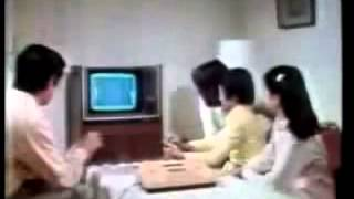 Nintendo Color TV Game 6  15   Commercial JP   1977