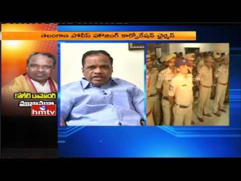 Telangana State Police Housing Corporation Chairman Damodar Gupta Exclusive Interview   HMTV