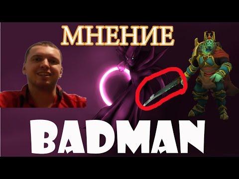 видео: evilarthas.Папич раскрывает секрет успеха badman 8k !