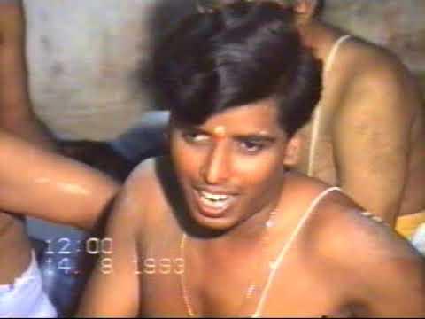 Rukumini Kalyanam(1993)- Thappalampuliyur Dr.Udayalur Kalayanaramai