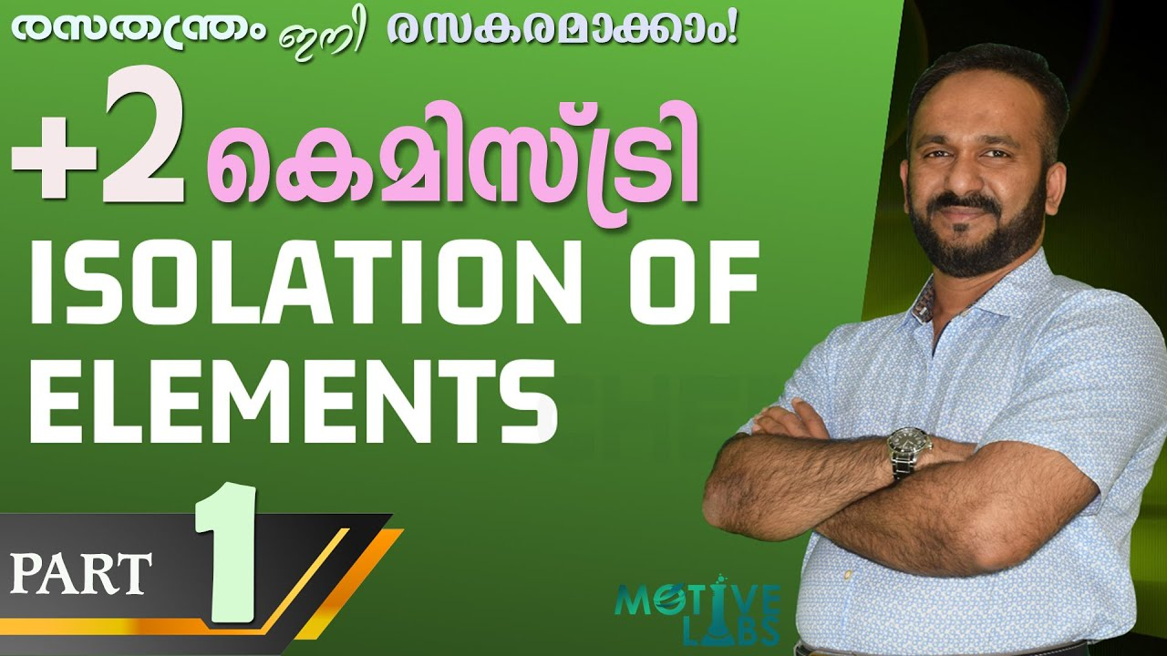 Download PLUS TWO CHEMISTRY | Chapter 6 Isolation of elements | Part 1 | Malayalam | SCERT/NCERT (Class XII)