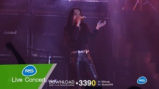 Short Charge Shock Rock Concert EP2 4/5