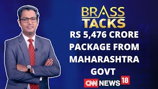 Uddhav Thackeray Has Announced Financial Package For Poor | Brass Tacks With Zakka Jacob |CNN News18