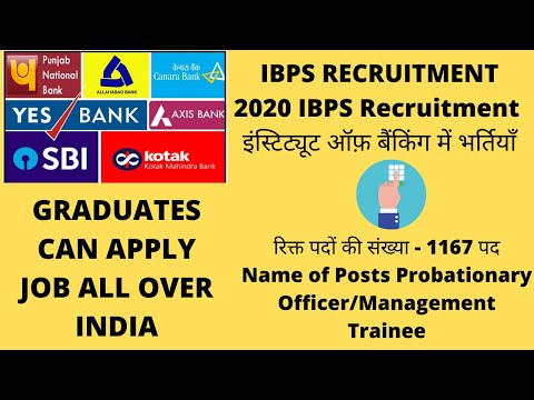 IBPS CWE Clerical Exam Most Important questions with Answers 2014из YouTube · Длительность: 1 мин59 с