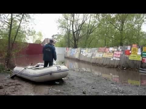 Главное управление МЧС России по Приморскому краю