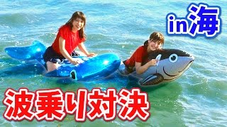 【クレーンゲーム】神ワザ!! サメのフロートで波乗りレース【海水浴】 thumbnail