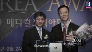 เรื่องราวประวัตินายแพทย์ Park Sanghoon แพทย์ใหญ่โรงพยาบาลศัลยกรรมไอดี