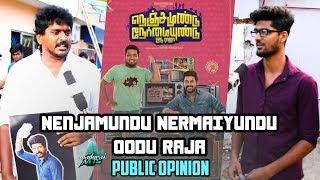 Nenjamundu Nermaiyundu Odu Raja Public Review  NNOR Public Review  Madurai Jass  MaduraiMTS