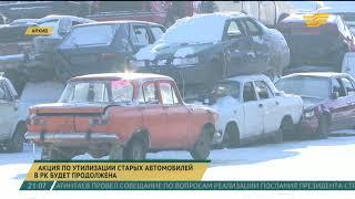видео «АвтоВАЗ»: поднять продажи на утилизации