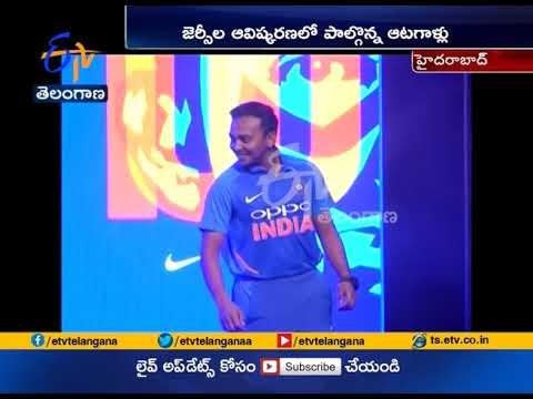 MS Dhoni, Virat Kohli, Harmanpreet Kaur unveil Team India's New ODI Jersey | Ahead of World Cup 2019
