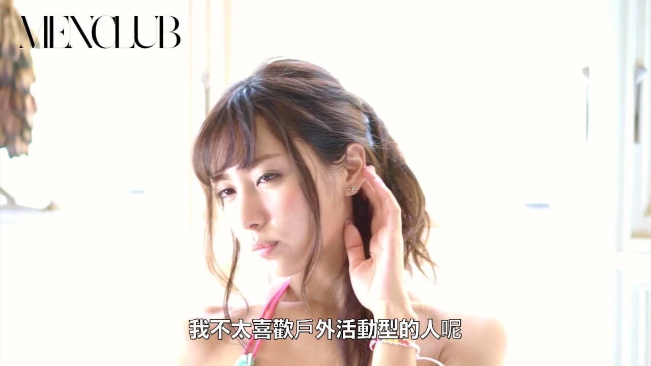 外冷內熱 - 石川戀 - YouTube