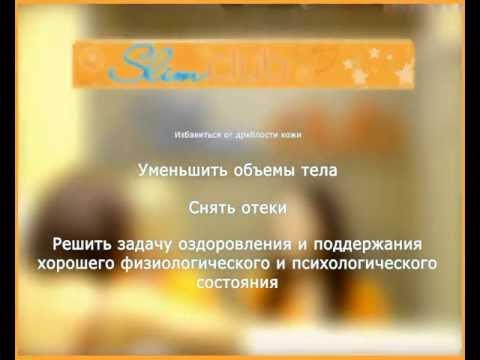 тренажер для позвоночникаиз YouTube · Длительность: 1 мин49 с