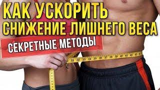 Убрать живот Эти упражнения срезают жир на животе Как ножницами
