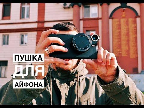 ПРОКАЧАЛИ камеру iPhone 7 Plus