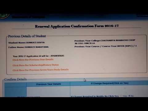 Scholarship process Renewal Application Telangana State e Pass In Telugu