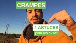 Comment éviter les CRAMPES- 4 astuces