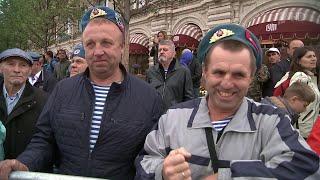 В России отметили День Воздушно-десантных войск.