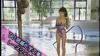 レースクイーンカタログ1991 三瀬真美子 検索動画 12