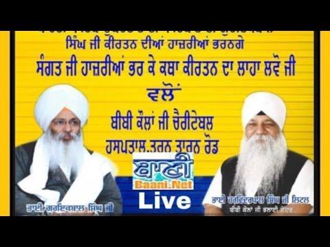 Exclusive-Live-Now-16th-Jee-Daya-Parwan-Samagam-From-Amritsar-Punjab-19-Dec-2020