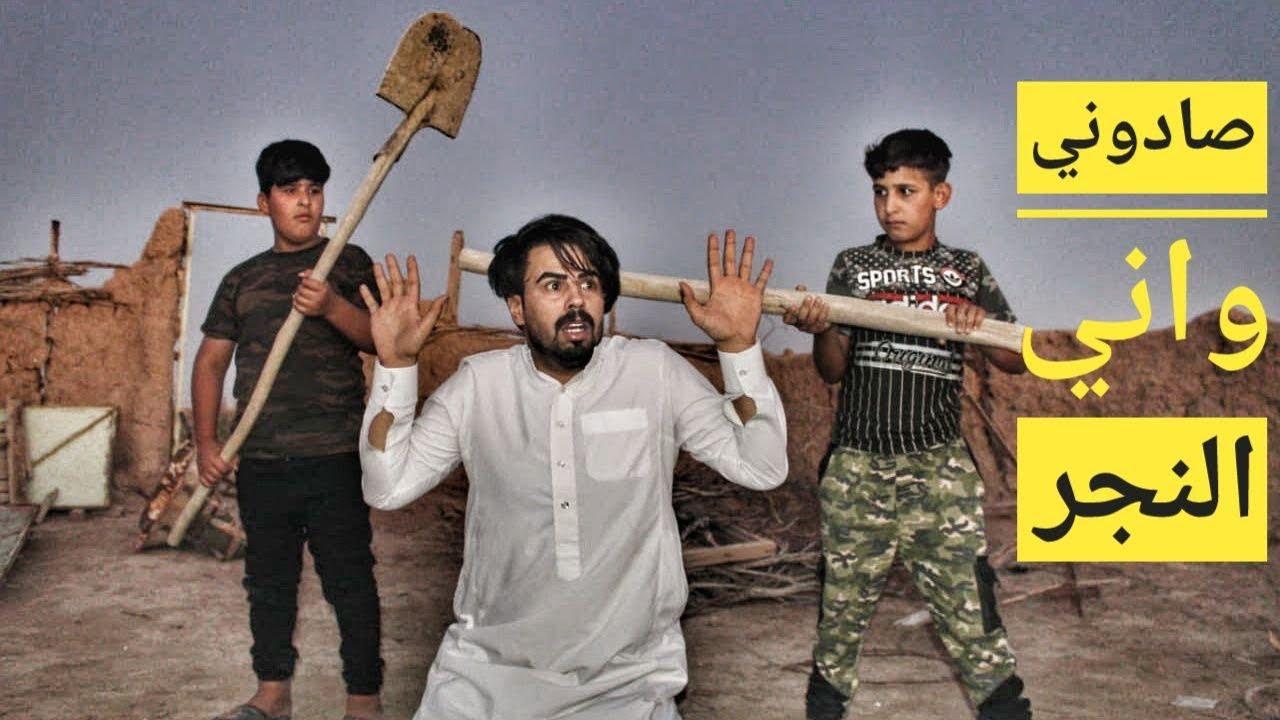 الفلم العراقي الخطة بالخطة
