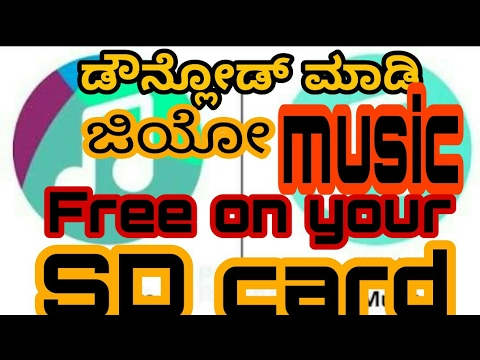 Jio Music Player To On SD Card In Kannada Without Any App
