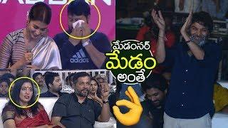 Pooja Hegde SUPERB Singing Samajavaragamana Song @ Ala Vaikunthapurramuloo Success Celebrations   FL