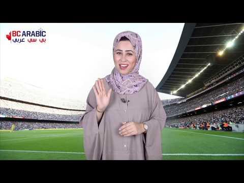 Photo of تعرف على موعد عودة دوريات كرة القدم العالمية وسط تحديات فيروس كورونا – الرياضة