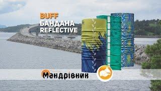 Бандана Buff Reflective
