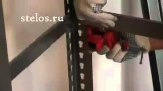 видео Стеллажи среднегрузовые