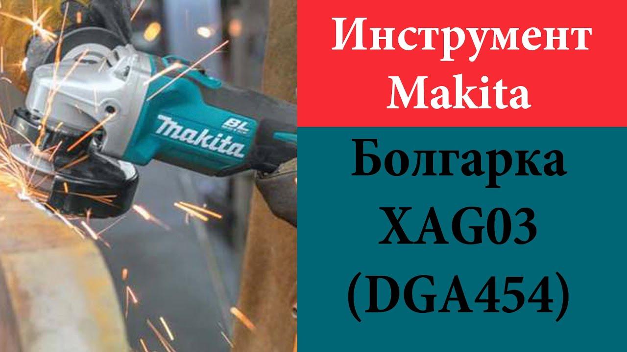 22 сен 2016. Контактные данные: тел. +380974252349 +380630571462 e-mail: xutpyn@ mail. Ru skype: xutpyn мы на olx: http://olx. Ua/list/user/jfqm/.