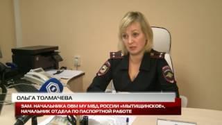 ГОСУСЛУГИ УФМС(Сайт государственных услуг появился в 2009 году. В настоящее время он стал привычным для многих россиян. На..., 2016-11-30T06:28:07.000Z)
