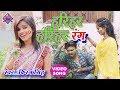Kiran Singh का सुपरहिट होली Video 2019 ~ हरिहर हरिहर रंग ~ Harihar Rang ~ New Bhojpuri Holi Video