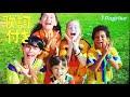 Foorin team E  パプリカ(英語ver.)  歌詞表示有り ミュージックビデオ  (富士山・風景も綺麗♡)