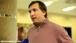 Запрещённое к эфиру интервью судьи Новикова.
