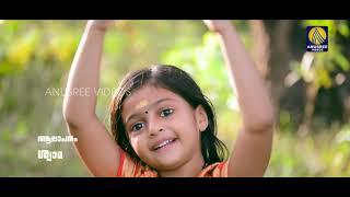 വൃശ്ചിക മാസത്തിൽ അക്ഷര കിഷോറിന്റെ അയ്യപ്പ ഭക്തിഗാനം Latest Malayalam Ayyappa Devotional Song 2019