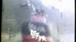 民63年 三陽機車野狼125 廣告---向李泰祥大師致意