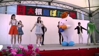 大根島ぼたん祭 ラッテフレンズとネギマンによる、ラッテちゃんダンス.