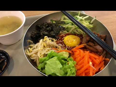 Food Junction Harbourfront Korean Beef Noodle Curry Rice 2017