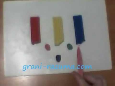 Как получить жёлтый цвет из пластилина