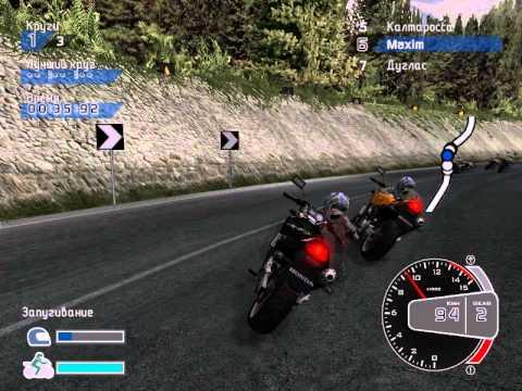 Гонки на мотоциклах скачать игру на пк